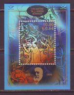 Estland 2007.The 150th Anniversary Of The Birth Of Matthias Johann Eisen. Bl. MNH. Pf. - Estland