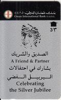 OMAN(GPT) - Oman International Bank, Celebrating The Silver Jubilee, CN : 20OMNA/B(normal 0), Tirage 10000, 11/95, Used - Oman