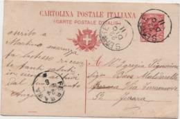 Cartolina Postale Leoni Cent. 10 Viaggiata Con Annullo Serre (Salerno) 22.12.1911 - 1900-44 Victor Emmanuel III