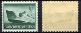 GERMANIA TERZO REICH - 1944 - CACCIATORPEDINIERE - MNH - Ungebraucht