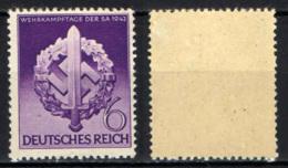 GERMANIA TERZO REICH - 1942 - GIORNATA SPORTIVA DELLA S. A. - MNH - Ungebraucht