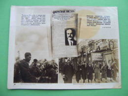 Occupation Poland 1939 Western Ukraine, Lvov. Molotov Ribbentrop Pact. TASS Photo. Propaganda - Poland