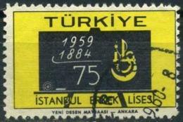 Turkey 1959 - Mi. 1618 O, Education, Lyceum   High School Emblem - 1921-... République