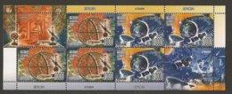 "BIELORRUSIA //BELARUS /WEISSRUSSLAND - EUROPA 2009 -TEMA ""ASTRONOMIA"" - HOJA BLOQUE  3 SERIES 2 V.+ 2 VIÑETAS -DE CARNET - Europa-CEPT"