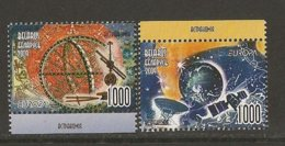 "BIELORRUSIA /BELARUS /WEISSRUSSLAND - EUROPA 2009 - TEMA ""ASTRONOMIA"" - SERIE De 2 V. - Europa-CEPT"