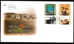 N 500) Israel 1994 Mi# 1307-1308 FDC: Jahrestage - Einwanderung Nach Palästina - Geschichte