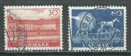 Danemark YT N°375/376 Musée National Oblitéré ° - Denmark