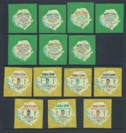 Sierra Leone 1964 JFK Kennedy Imperf Self Adhesive Set 14 Fresh MVLH - Sierra Leone (1961-...)