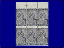 """SALOMON Poste ** - 73, Bloc De 6, 1 Exemplaire """"Pocket Flaw"""". (SG 75 A) - Cote: 43 - Islas Salomón (...-1978)"""