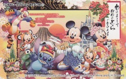 Télécarte NEUVE Japon - DISNEY RESORT - NEW YEAR 2010 - Série POOH Tiger Chat Cat Sunset  Japan MINT Phonecard - Disney