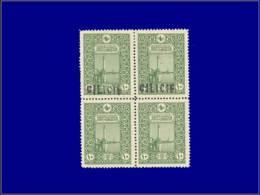 CILICIE Poste ** - 22, Bloc De 4 (2 Exemplaires=*), Dont 2 Exemplaires Sans Surcharge, Signé Brun: 10p. Vert. (Maury 23) - Cilicien (1919-1921)