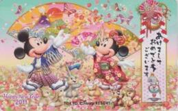 Télécarte NEUVE Japon - DISNEY RESORT - NEW YEAR 2011 - Mickey Minnie Rabbit Butterfly Squirrel  Japan MINT Phonecard - Disney