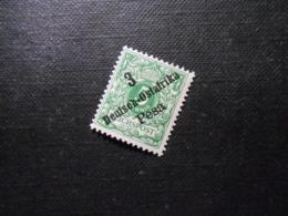 D.R.Mi 7 - 3P Auf 5Pf*MLH - Deutsche Kolonien ( Deutsch-Ostafrika ) 1896 - Mi 4,00 € - Colony: German East Africa