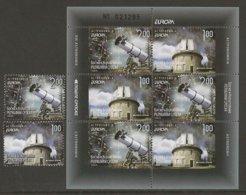 "BOSNIA HERZ. SERBIA / SRPSKA REP. - EUROPA 2009 - TEMA ""ASTRONOMY"" - SET + SOUVENIR SHEET From BOOKLET - Europa-CEPT"
