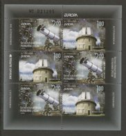 "BOSNIA HERZ. SERBIA / SRPSKA REP. - EUROPA 2009 - TEMA ""ASTRONOMY"" -  SOUVENIR SHEET From BOOKLET - Europa-CEPT"