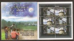 """BOSNIA HERZ. SERBIA /SRPSKA REP.   - EUROPA 2009 - TEMA """"ASTRONOMIA"""" - CARNET Con  HOJITA BLOQUE De TRES SERIES - Europa-CEPT"""