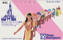 RARE Télécarte Japon / 110-43568 - DISNEY - BLANCHE NEIGE & 7 Les NAINS - SNOW WHITE Movie - Japan Phonecard - Disney