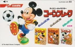 Télécarte Japon / 110-011 - DISNEY Character - Mickey Sport SOCCER & BASKET BALL - Corn Flakes Adv. Japan Phonecard - Disney