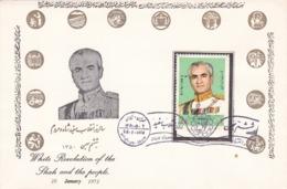 Iran 1972   SC#1637   MNH   FDC - Iran