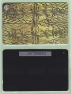"""Tonga - 1995 Second Issue - Textures - $20 Brown  - TON-6a - """"129CTGA"""" - VFU - Tonga"""