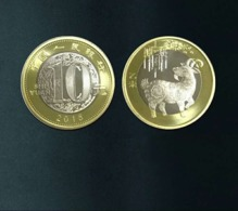 2015 Chinese Zodiac Commemorative 10 Yuan (Year Of The Goat) COIN CURRENCY - China