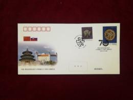 China 2019-25 (PFN2019-5)70th Ann Establishment Of Diplomatic Relations Slovak China 2v Commemorative Cover - 1949 - ... Repubblica Popolare