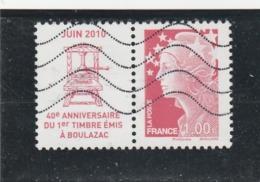 FRANCE 2010 - 40E ANNIVERSAIRE BOULAZAC YT 4460 OBLITERE - - Oblitérés
