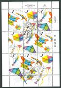 """Israel SHEET - 1995, Michel/Philex No. : 1339-1341 FDC - """" TETE BECHE- BOGEN - MNH - *** - - Blocs-feuillets"""