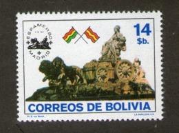 BOLIVIE 1980 ESPAMER'80  YVERT N°603  NEUF MNH** - Bolivie