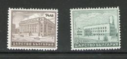 BULGARIE 1943 BATIMENT   YVERT N°420/21  NEUF MNH** - 1909-45 Royaume