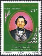 French Polynesia 1974 - Mi 233 - YT Pa 119 ( King Vaekehu ) - Used Stamps
