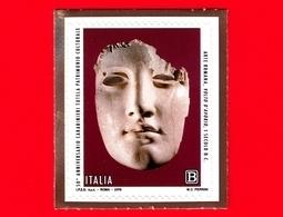 Nuovo - MNH - ITALIA - 2019 - 50 Anni Del Comando Carabinieri Per La Tutela Del Patrimonio Culturale - Da BF - B - 1946-.. République