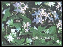 INDIA JASMINE FLOWER MINT 4 VALUES MINIATURE SHEET WITH MAJOR PERF. ERROR. - Variétés Et Curiosités