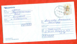 Kazakstan 2012. Opera Singer K. Baiseitova. The Envelope Is Really Past Mail. - Kazakhstan