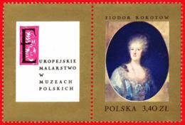Polonia. Poland. 1967. Mi 1813. Fiodor Rokotow. Portrait Of Daria Flodorowna - Arte