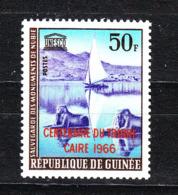 Guinea  -  1966.  Centenario Del Francobollo. Centenary Of The Stamp. Sail On The Nile. MNH - Giornata Del Francobollo