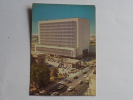 Pakistan Karachi State Bank Building   A 206 - Pakistan