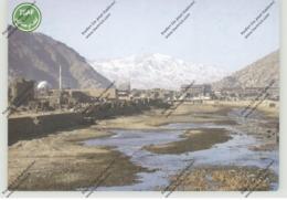 AFGHANISTAN - ISAF, Deutsches Kontingent In Afghanistan, Feldpost - Afghanistan