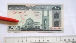 Iran 2 Hundred 200 Rials 1999 Banknote PAPER MONEY ASIA ISLAM ISLAMIC REPUBLIC IRAN BANK MARKAZI إيران بلاد الفرس  الأور - [ 4] 1933-1945 : Third Reich