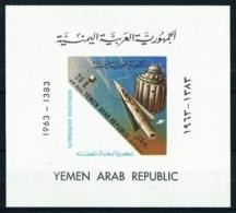 Yemen Nº HB-7 (año 1964) Nuevo - Yemen