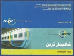 PAKISTAN UESED PRIVATE RAILWAY RAIL RAILWAY PASSENGER TICKET CARD - Chemins De Fer