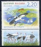 White Stork, - Joint Issue Bulgaria - Israel -  Bulgaria / Bulgarie  2016 -  Stamp With Tab MNH** - Gemeinschaftsausgaben