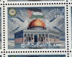 Lebanon 2019 NEW MNH Stamp Jerusalem Capital Of Palestine - Joint Issue - Libanon