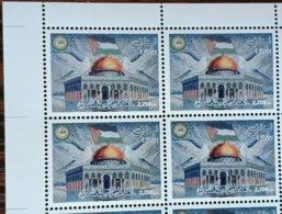 Lebanon 2019 NEW MNH Stamp Jerusalem Capital Of Palestine - Joint Issue - Corner Blk-4 - Lebanon