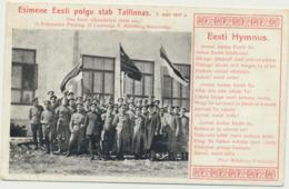76-485 Estonia Military - Estland