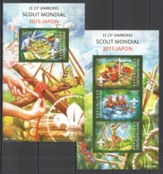 CA295 2015 CENTRAL AFRICA CENTRAFRICAINE SCOUTING SCOUT MONDIAL 2015 JAPON KB+BL MNH - Other