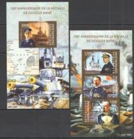 CA296 2015 CENTRAL AFRICA CENTRAFRICAINE WORLD WAR II ANNIVERSARYY BATTLE DOGGER BANK KB+BL MNH - WW1