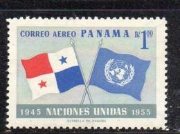 APR3020 -  PANAMA 1958 ,  Posta Aerea Yvert N. 188  ***  MNH   (2380A)  Onu - Panamá