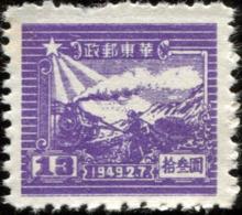 Pays : 103,00  (Chine Orientale : République Populaire)  Yvert Et Tellier N° :  17 2.7 (*) - Western-China 1949-50