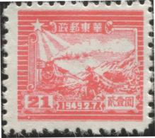 Pays : 103,00  (Chine Orientale : République Populaire)  Yvert Et Tellier N° :  20 2.7 (*) - Western-China 1949-50